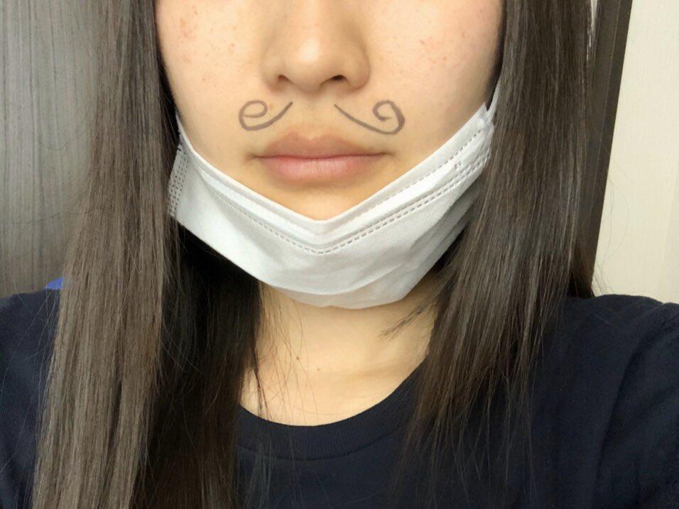 謝罪 マスク で
