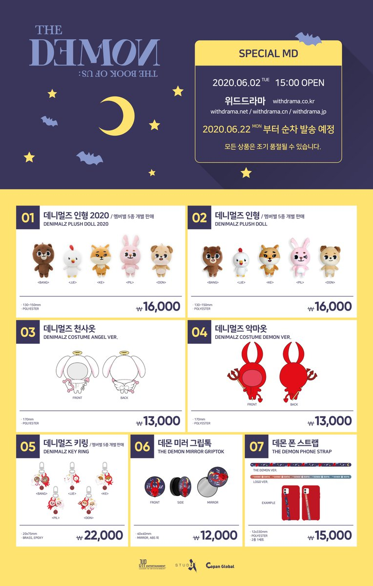 DAY6 'The Book of Us : The Demon' SPECIAL MD LIST   http:// bit.ly/3dczhLb      PRE-SALE OPEN 2020.06.02 (TUE) 3PM @withdrama  #DAY6  #데이식스 <br>http://pic.twitter.com/bcvcNEqMEv