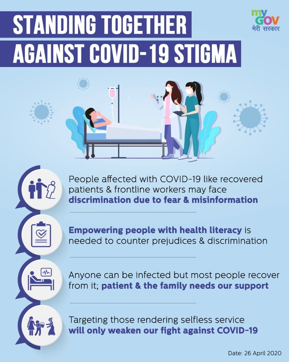 #IndiaFightsCorona:   📍Stand together against #COVID19 stigma   ▶️Empowering people with health literacy is needed to counter discrimination.  ▶️Give support to the people suffering with #COVID19   #BreakTheStigma #StayHome #StaySafe   Via @mygovindia https://t.co/6ZcrkRCnm3
