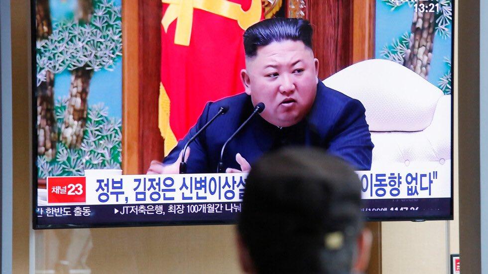 صحيفة #الديلي_ميل: إعدام زوجين رميا بالرصاص في #كوريا_الشمالية بسبب محاولتهما الفرار من #الحجر_الصحي الصارم لمنع تفشي #فيروس_كورونا 🦠🇰🇵  #الوطن #قطر #COVID19 #Korea #لأجل_قطر_كلنا_في_البيت #StayHome https://t.co/eTSn7Qvcq0