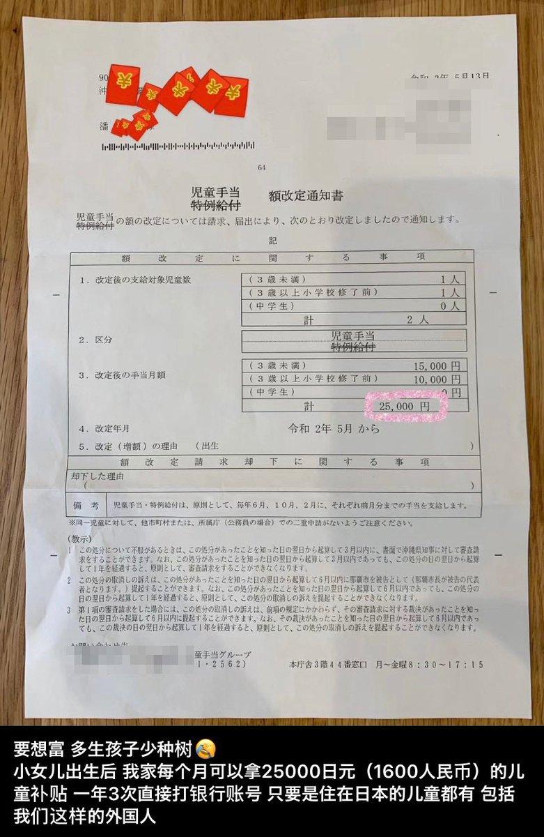 【ツイッターで話題になっている中国語の文章を翻訳してみました】 - 黒色中国BLOG コロナと香港に関するニュースを毎日大量に読みすぎて疲れていたところ、いま話題のツイートの添付画像に中国語がついていて、それがとても面白いので翻訳してみました。ぜひ御覧下さい(^^)