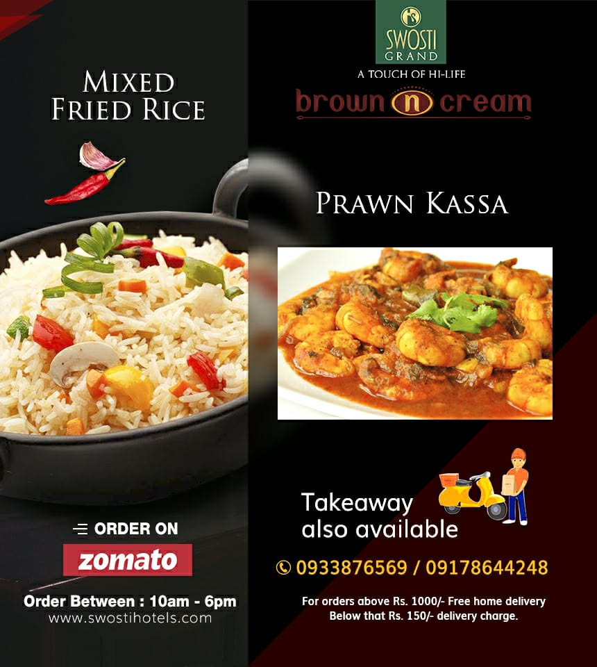 Order Online Mixed Fried Rice and Prawn Kassa Online for Home Delivery in Bhubaneswar. Call to 'Brown N Cream'. Dial: 91-9338768569 or, 9178644248. Zomato Online Order & Takeaway Service available. Order Time: 10 AM - 6 PM Daily . . #nonveg #friedrice #rice #prawnkassapic.twitter.com/CVt48DMmU7