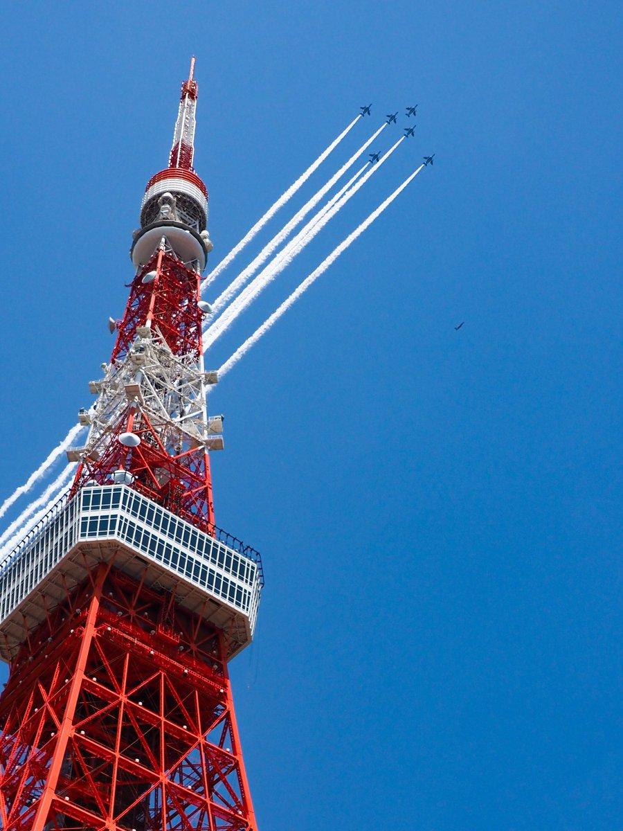 青空とブルーインパルスと東京タワー#航空自衛隊 #ブルーインパルス