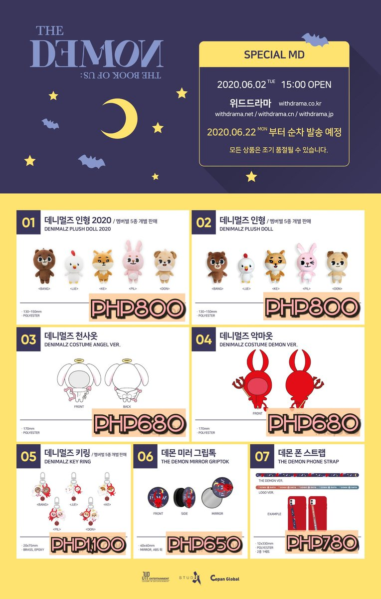 [PH GO] DAY6 THE BOOK OF US: THE DEMON MERCHANDISE [SPECIAL MD]   Prices are all in + lsf  NORMAL ETA FREEBIES DOO: UNTIL THE ITEMS ARE AVAILABLE DOP: JUNE 20  ORDER FORM:  https://www. cognitoforms.com/KKShoppePH/day 6thebookofusthedemonofficialmd  …   #DAY6  #KnKShoppePHGO<br>http://pic.twitter.com/dKRiKq0n1B