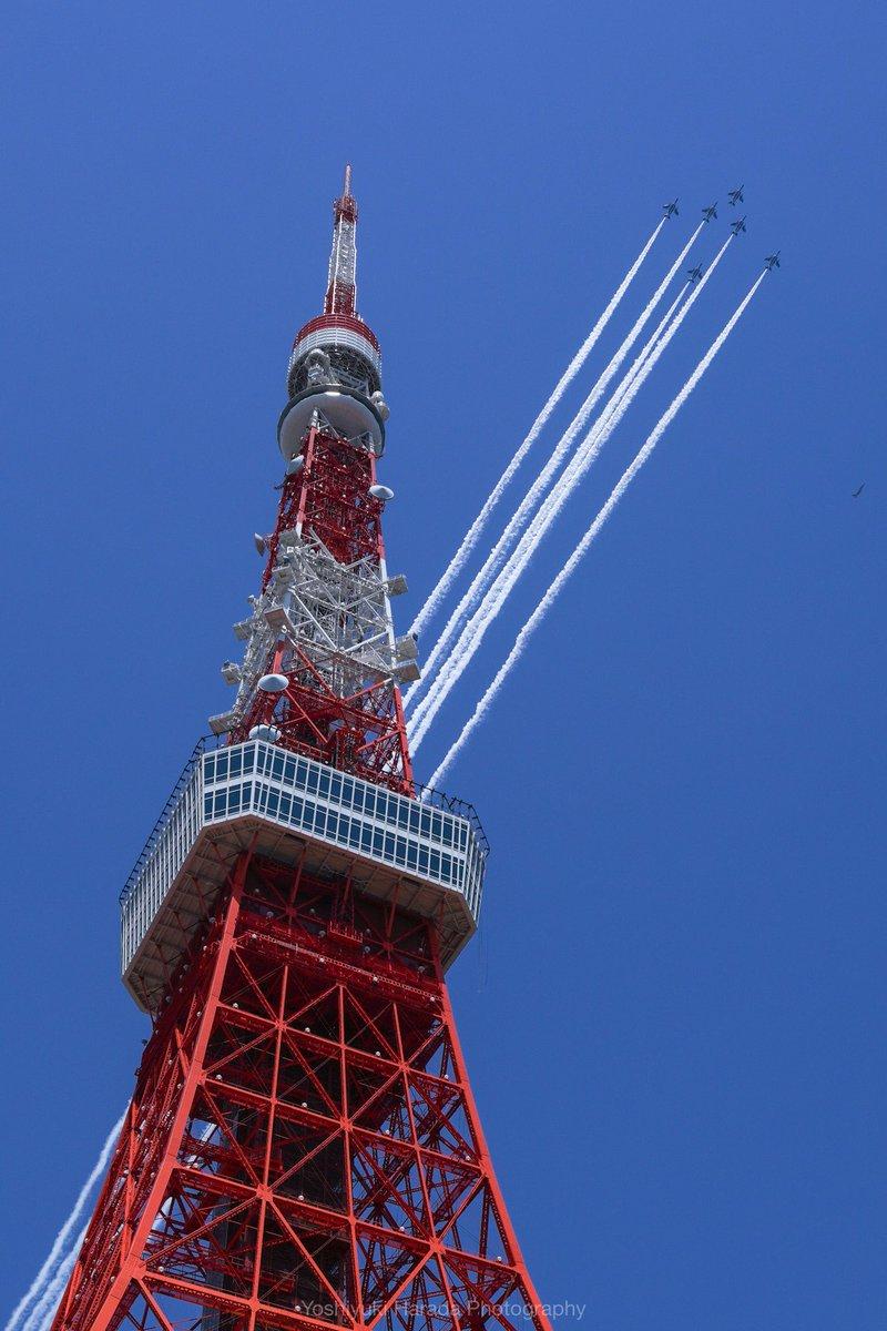 東京タワーとブルーインパルス。早くコロナのない世界が訪れますように。#医療従事者にエール#東京カメラ部 #ブルーインパルス
