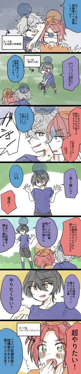 ESバトル・ロワイアル 人質編