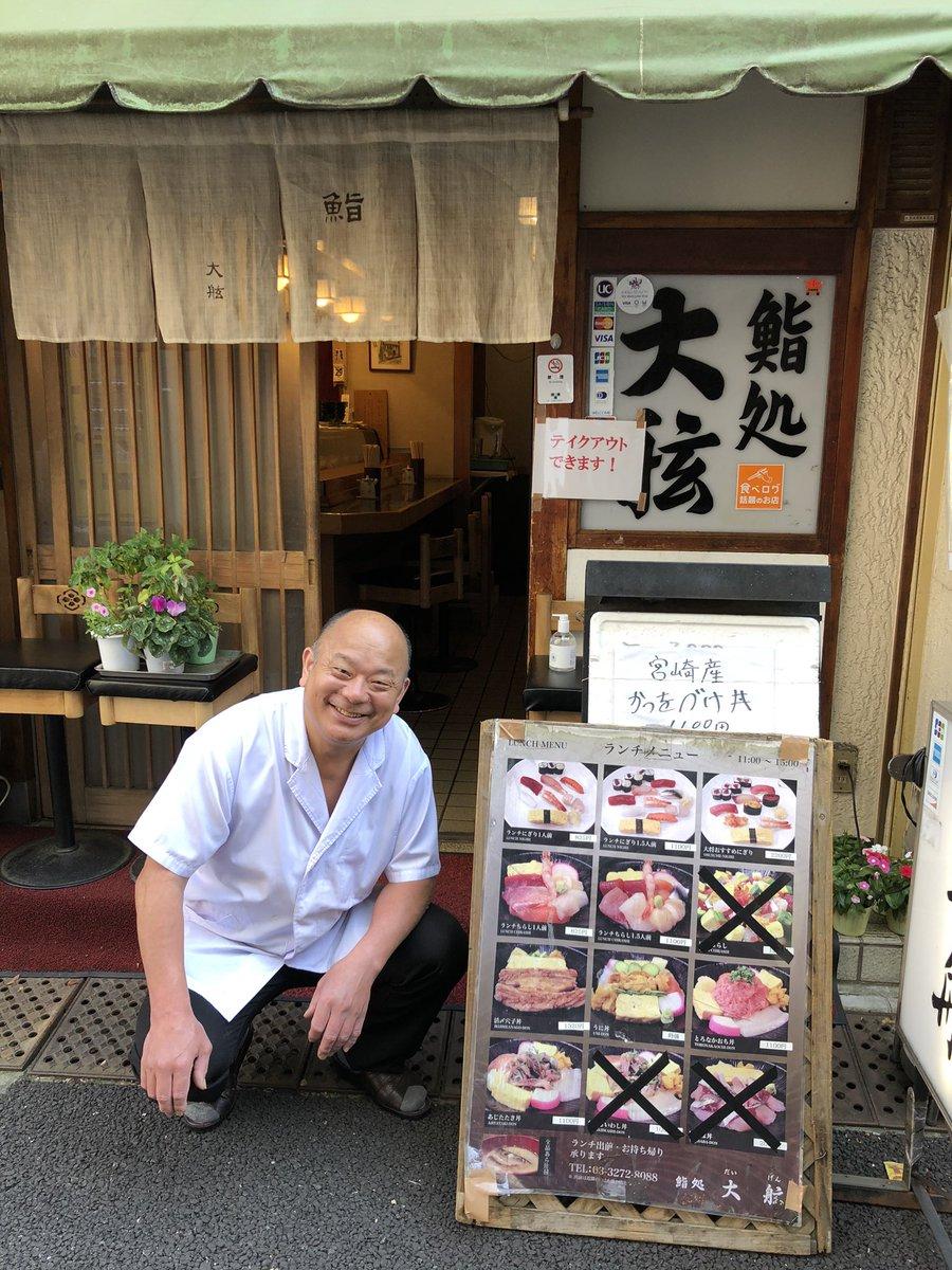 蕎麦でも食おうかと京橋・大舷の前を通ったら江戸っ子大将が「食ってけよ。潰れそうだ。俺が死んじまっていいのかよ?え?社員にも食いにこいって言え!あとTwitterで世界に拡散しろ!」とのことです。ぜひ拡散してください。最高の店なんです。大将Twitterわかるんすね…。