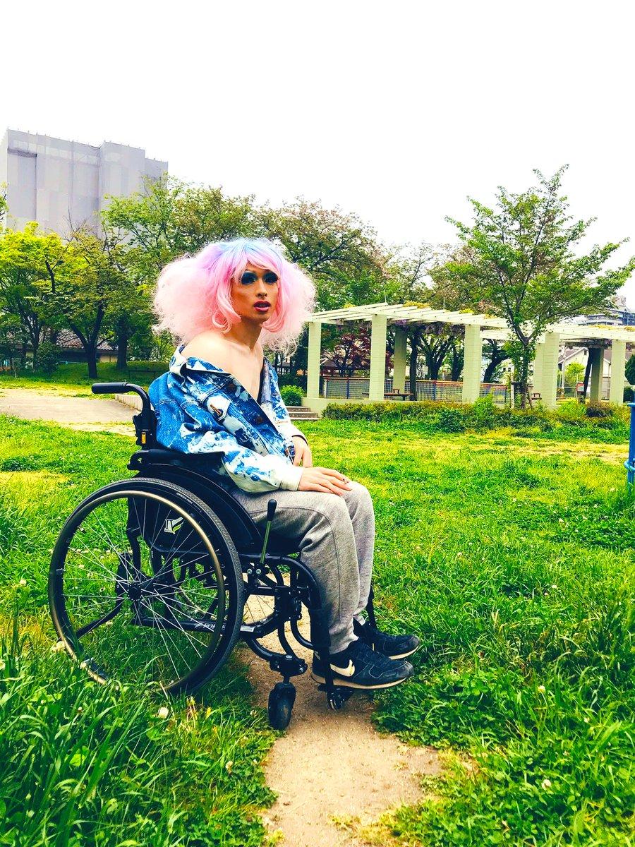 車椅子 エログロ ナンセンス