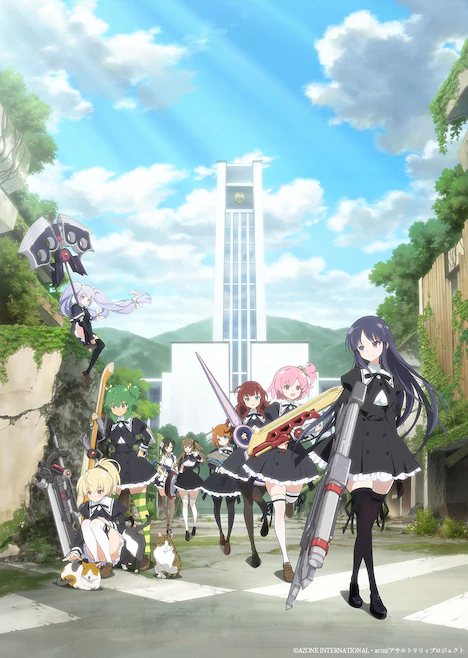"""TV anime """"Assault Lily: Bouquet""""  has been postponed from July to October 2020"""
