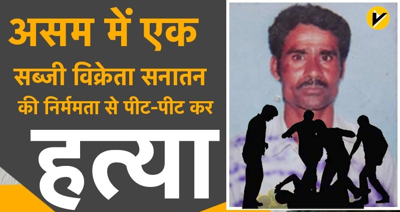 Why there is no outrage by the Lutyens medias? #Justice4SanatanDeka<br>http://pic.twitter.com/BTOyd3PnLB