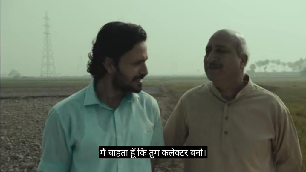 #Raktanchal #BiharBoard10thResult2020  When a bihari boy pass his 10th board exam with first division marks , Le bihari father to him, pic.twitter.com/lyAliUQuBS