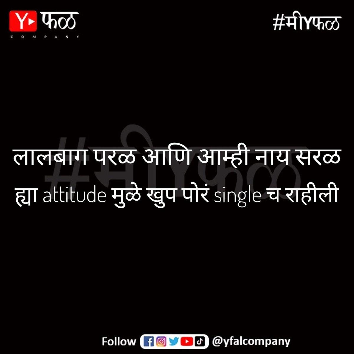 #मीYफळ #YFalCompany #Lalbaug #lalbaughcharaja #ganeshgalli #ganpati #ganpatibappamorya  #marathicomedy #MarathiMemes #marathiactors #maharashtramaza #maharashtra  #mumbai #mimarathi #मराठी #marathibana #bf #gf #couplegoals #covıd19 #lockdownlife #Lockdown #parelpic.twitter.com/Iehq70EEPH