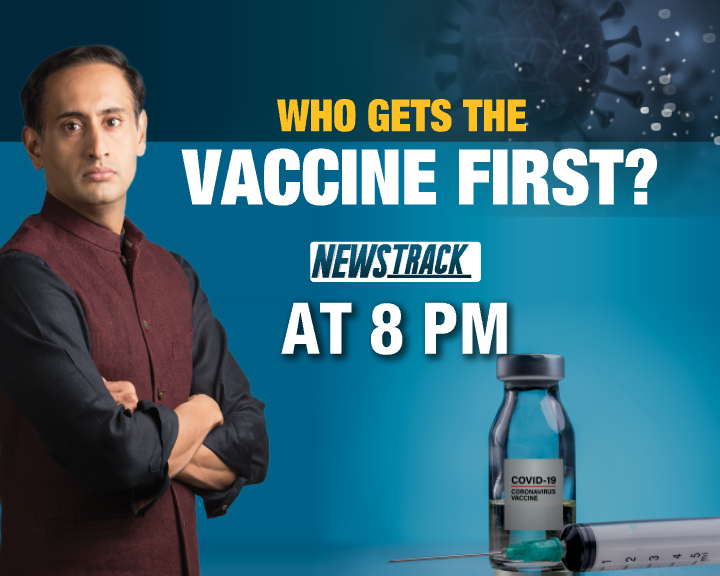 India declares it is working on bringing a coronavirus vaccine by next year. As the global race hots up, are rushed trials fraught with risks? Who gets the vaccine first? #Newstrack deep dive with top global experts at 8 PM with @RahulKanwal