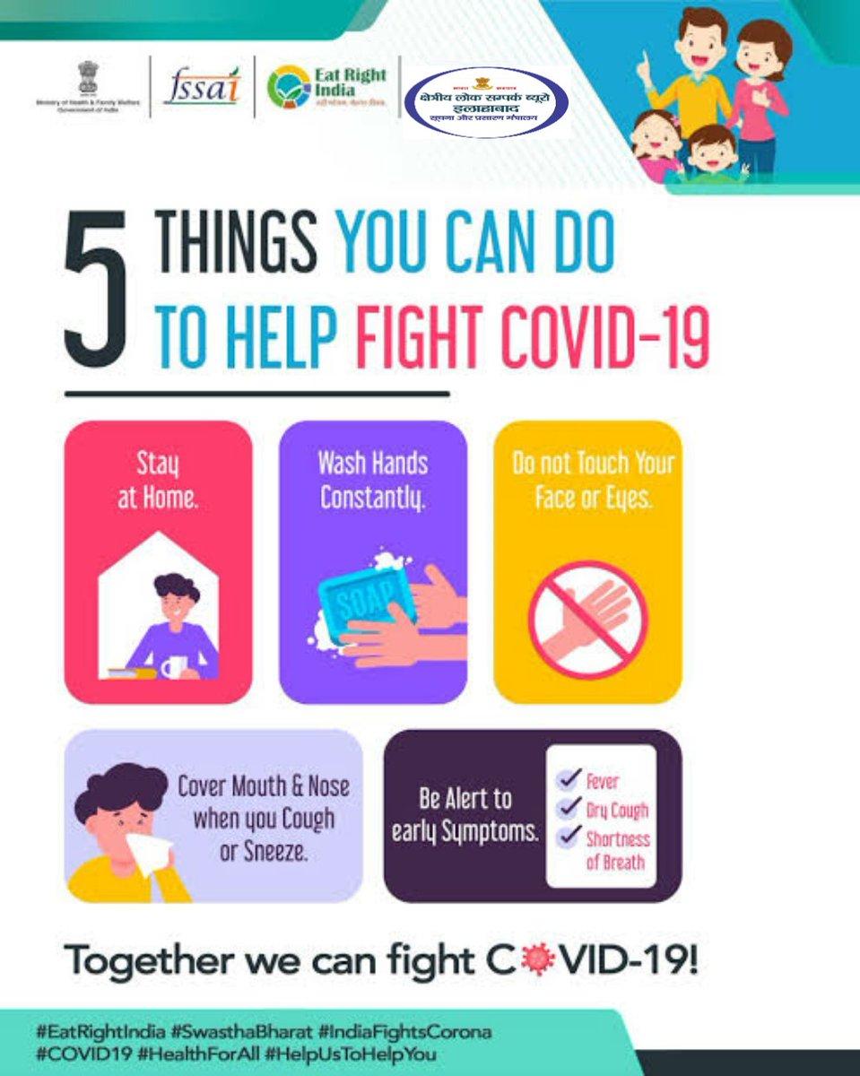 छोटी बातें आपको कोरोना से बचा सकती हैं। #IndiaFightsCorona:   #COVID #StayAtHome #CoronaVirusUpdate #CoronavirusPandemic #CoronaUpdatesInIndia #COVID2019 #FightCovid19 #TipsToFightCorona https://t.co/kISXn98fwr