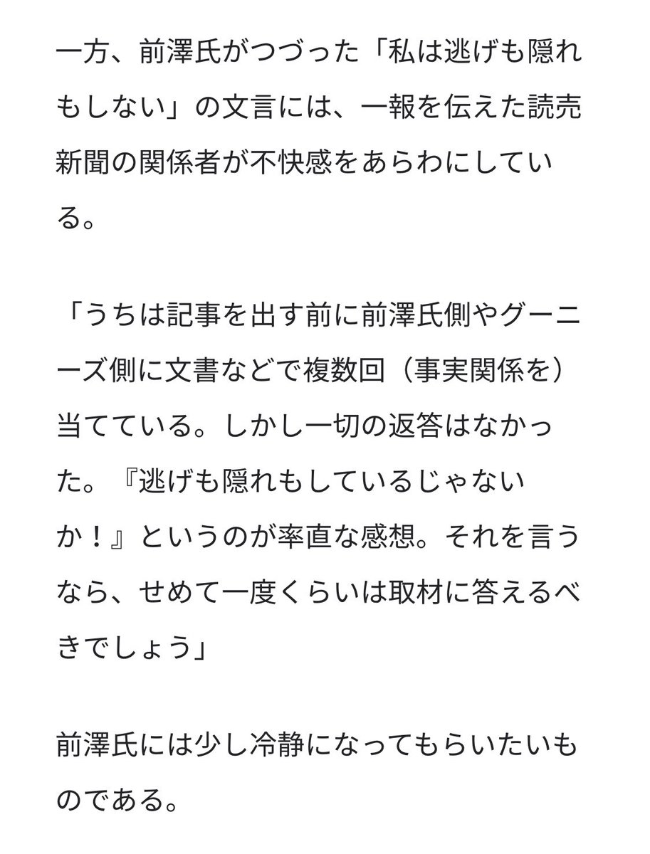 Yusaku Maezawa (MZ) 前澤 友作さんの投稿画像