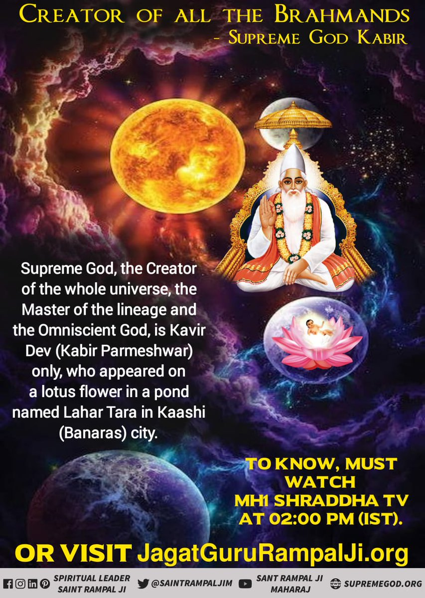 Supreme God Kabir had Himself appeared in Satyug by name Satsukrit. At that time He had explained the true knowledge to Garud ji, Shri Brahma ji, Shri Vishnu ji and Shri Shiv ji etc. He had also tried to explain Tatvgyan to the great sage Shri Manu ji #GodKabir_Comes_In_4_Yugas