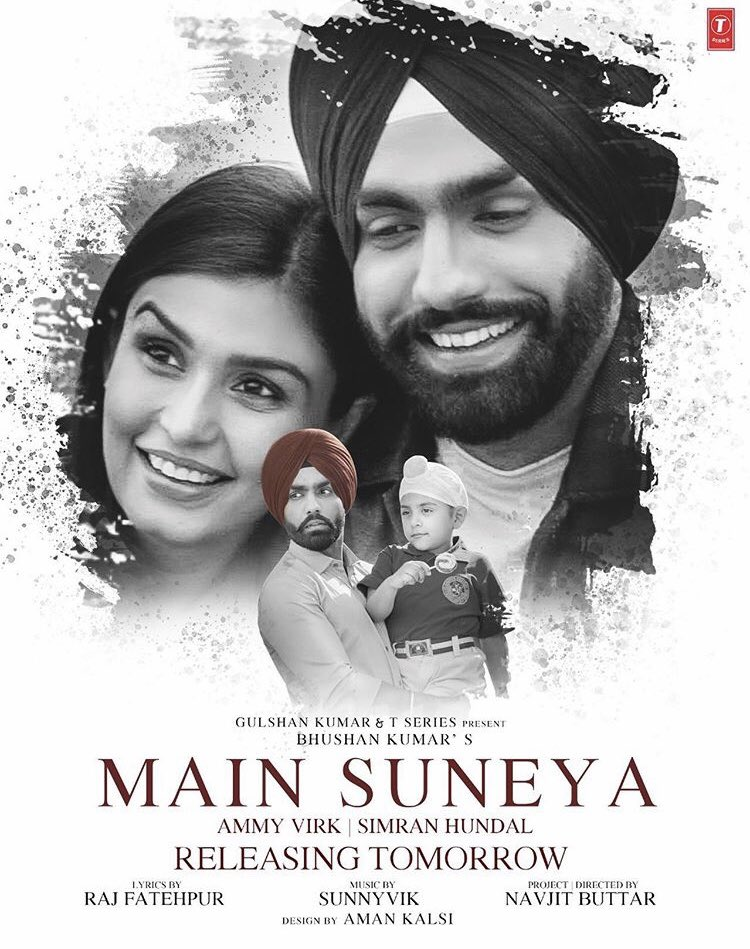 Presenting a story dipped in love #MainSuneya. The song is out guys! . . . . #star__bollybuzz #ammyvirk #bollywoodsongs #bollywood #bhushankumar #latestsongs #tseries #quarantinelook #quarantine #bollywoodimages #bollywoodpictures #celebrity #bollywoodnews #bollywoodupdates pic.twitter.com/CF1hIEWjid