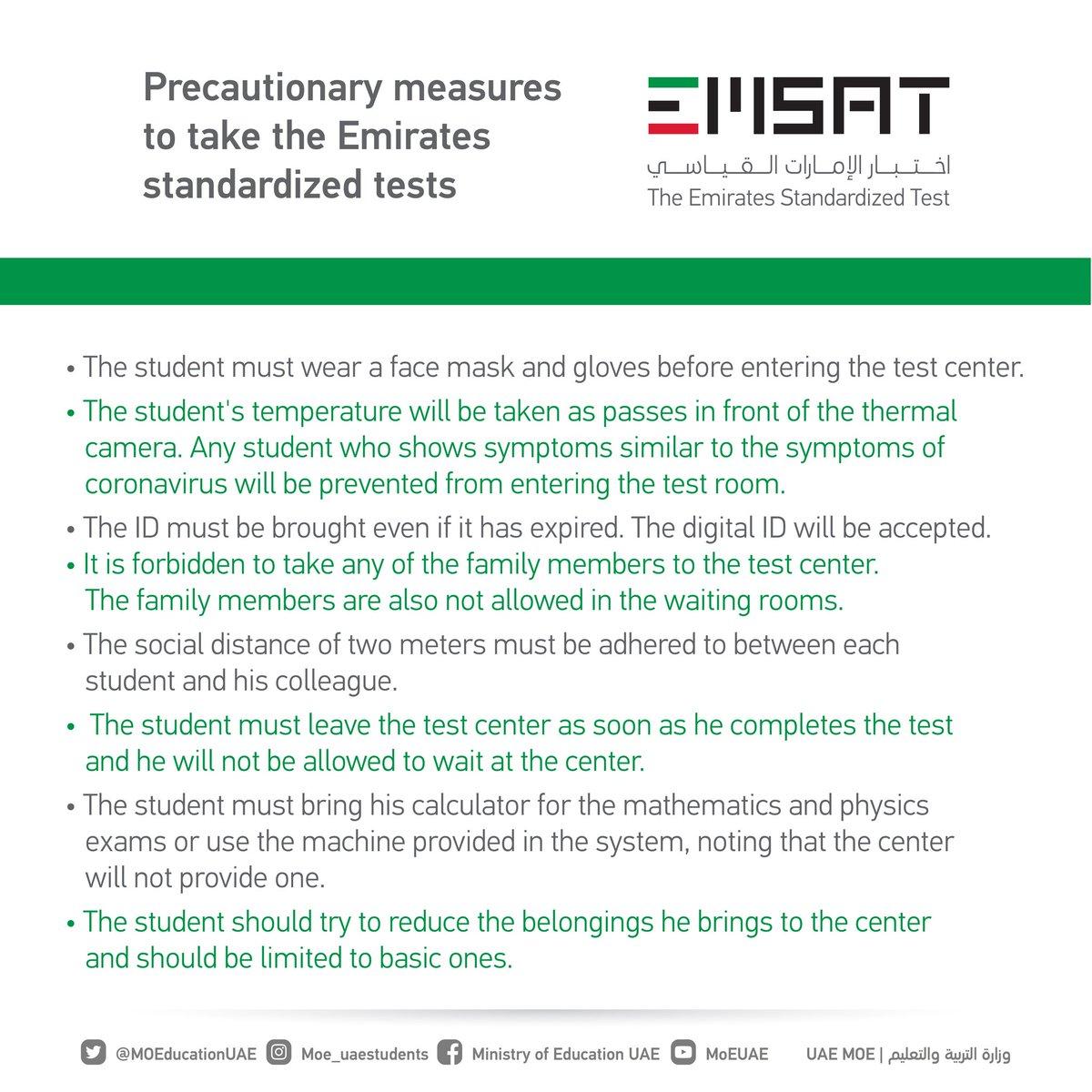"""وزارة التربية on Twitter: """"The Ministry of Education decided to resume the  Emirates standardized tests #EmSAT for grade 12 students, from June 9 to  July 8 in the four core subjects: English,"""