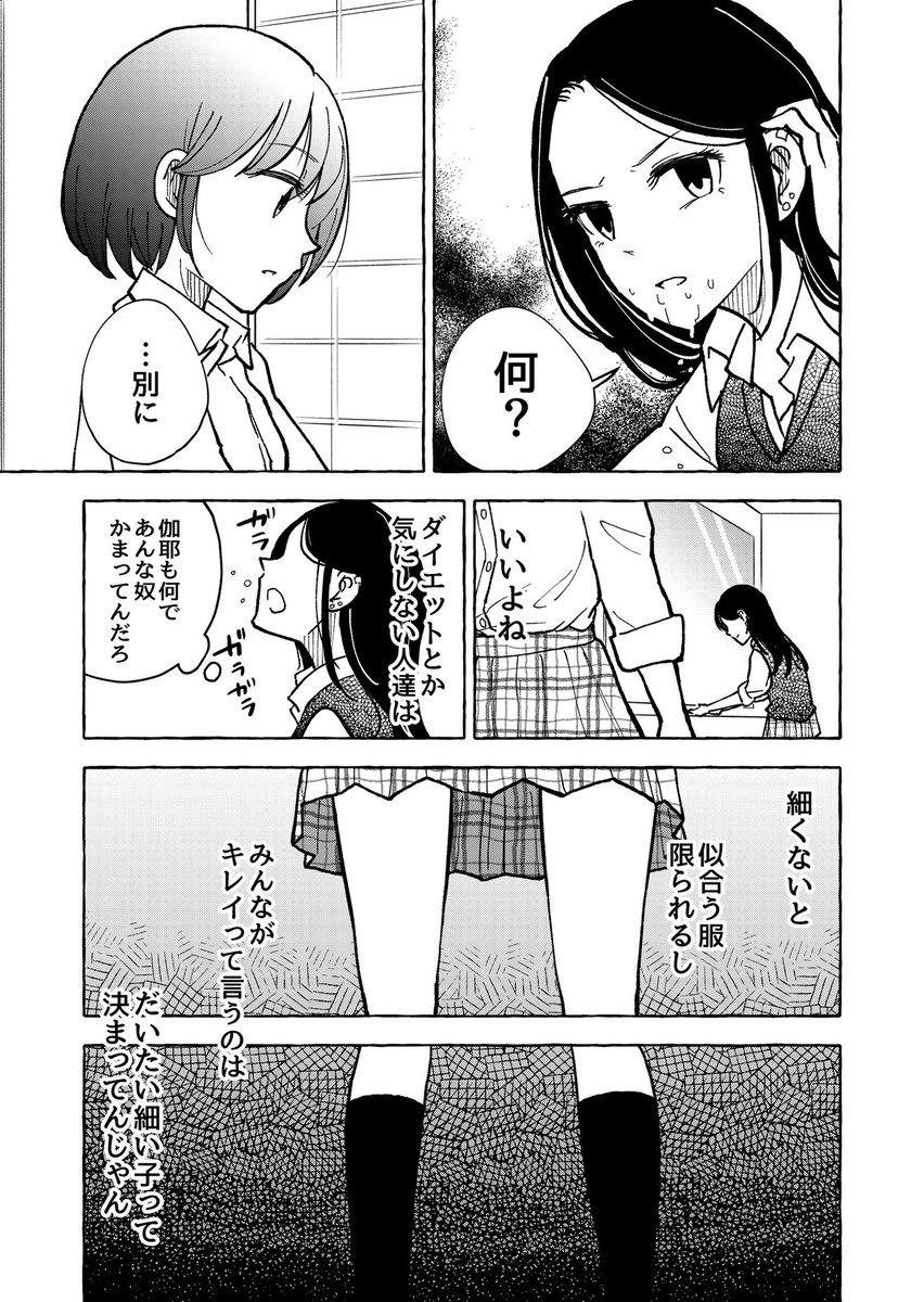 RT @asahi_yoru9: ごはんの食べ方🍚(2/4) https://t.co/pzYPB4ATmC