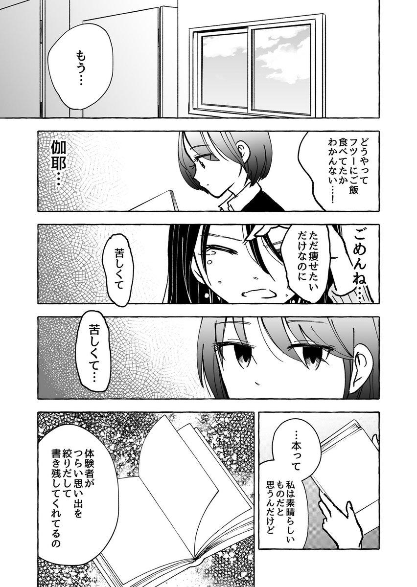 RT @asahi_yoru9: ごはんの食べ方🍚(4/4) https://t.co/aKMQRDMoRz