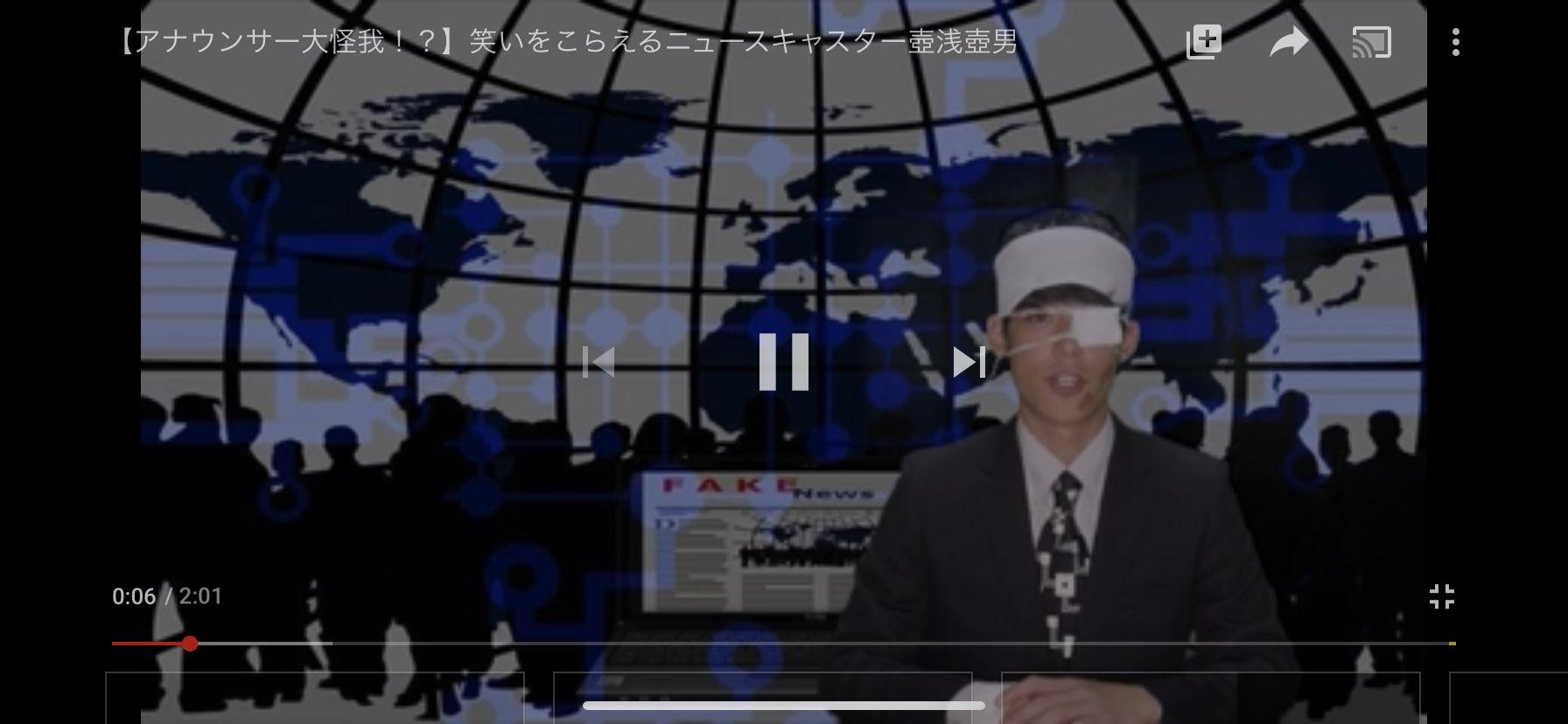 男 壺 壺 アナウンサー 浅