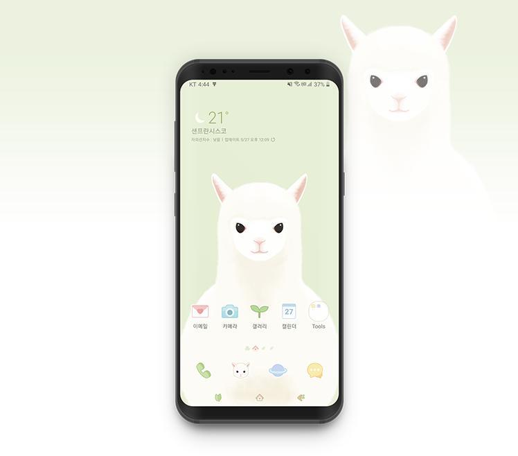 버드트리의 83번째 갤럭시테마 [보송보송 알파카]가 출시되었습니다! ※아래 링크는 삼성 갤럭시 모바일에서만 열립니다※ Birdtree's 83th Galaxy theme [Fluffy alpaca] has been released! ※The link below is only available on Samsung Galaxy mobile※ http://apps.samsung.com/theme/ProductDetail.as?appId=combirdtree_pen.httpstwitter.Fluffyalpaca…pic.twitter.com/fzrmDbujuF