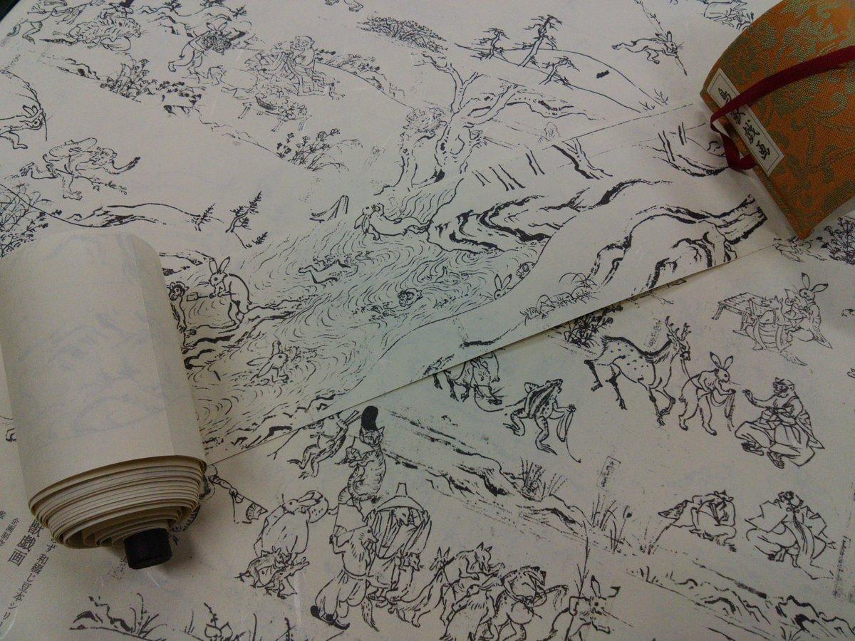 手製本工房まるみず組 鳥獣戯画 巻物バージョン オフセット印刷 近日キット販売