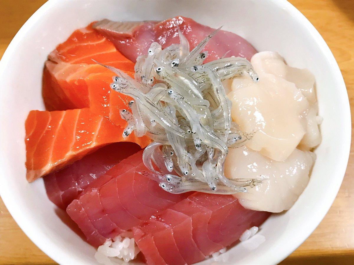 今日は海鮮丼を作ってみました。盛り方が雑wマグロ、サーモン、ホタテ、イナダに生しらすです。きちんと酢飯にしたのも良かったです。 #家飲み #宅飲み #ツイッター晩酌部 pic.twitter.com/N27byBANMt