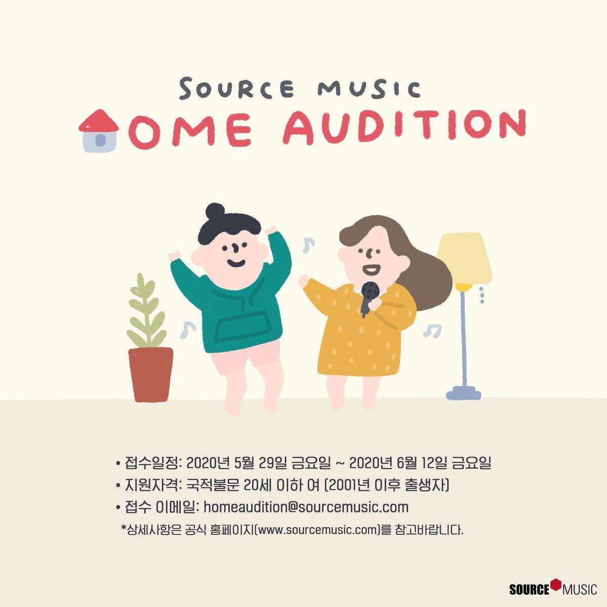 韓国 オーディション 2020