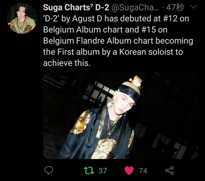 Anyway I'm so happy you better all stream and buy #D_2 if we want it in better position or to maintain it position in the chart for long congratulations to the king of rap   #Yoongi #슈가 #ユンギ  @BTS_twt https://t.co/tG1fFgoZAa