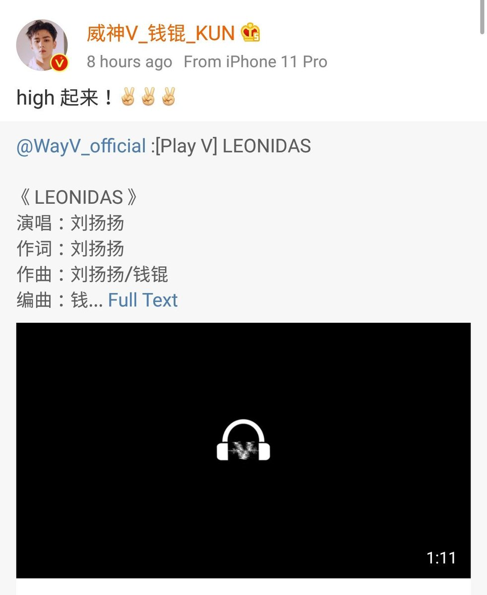 "[ENG TRANS] 200529 #KUN Weibo Update  ""Get hyped! ""  #WayV  #WeiShenV #威神V #KUN #钱锟<br>http://pic.twitter.com/NfpGRihS9I"