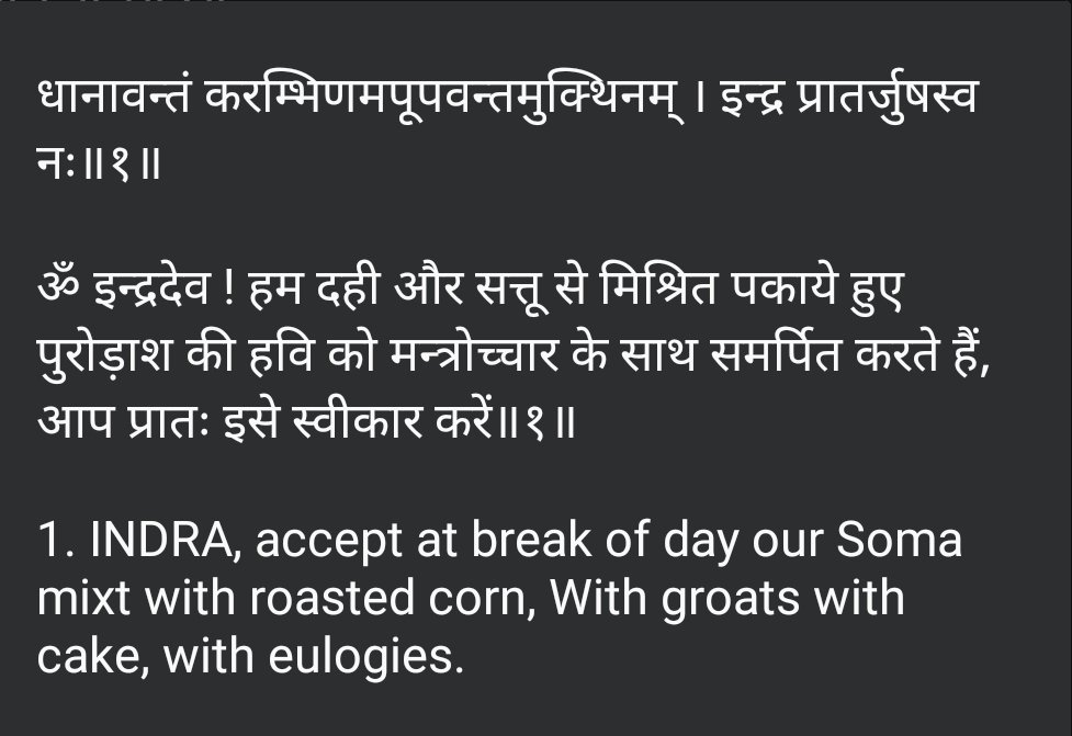 Vedas say Indra eats Rosted corn, Soma, curd etc Rigveda( 3,52,1) meat ik s not mentioned anywhere, hence it is clear that there is no ox mentioned in Vedas.