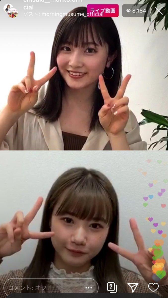 【13期14期 Blog】 『超絶懺悔ちゃん。』森戸知沙希:…  #morningmusume20