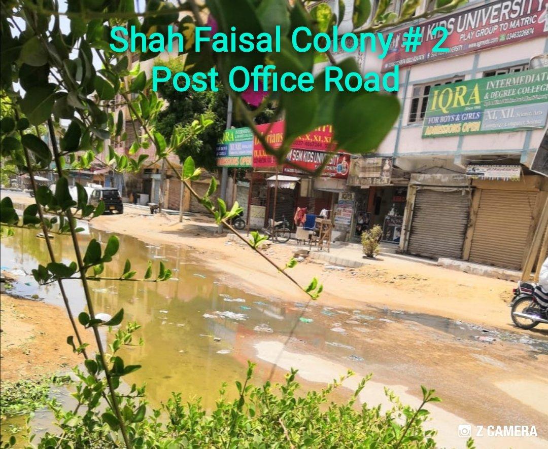 @DeputyKorangi @AdeelAhmedSays #KWSB Gutter is overflown before #EidUlFitr. in Shah Faisal Colony Block-2, Post office Road, #PS_98, #DistrictKorangi, #Karachi Please ask someone from #KWSB to take a quick action. @CommissionerKhi @dmckorangioff @SAMAATV @SyedNasirHShahpic.twitter.com/HJZ1jpQpp2