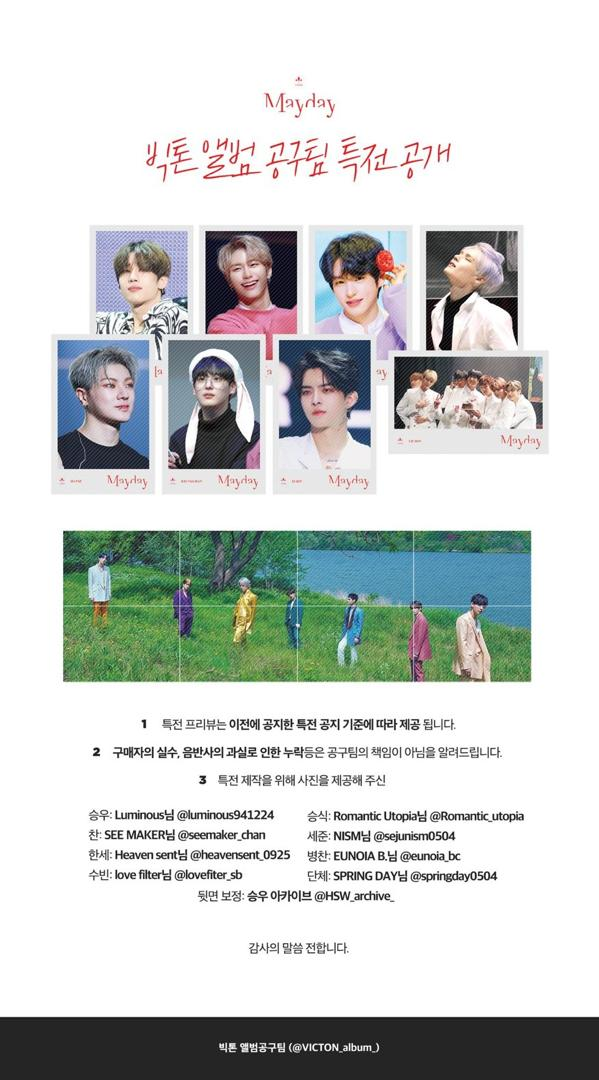 fansite pre-order benefit  available: seungwoo seungsik  chan  sejun hanse byungchan subin group   RM10 ea  2nd payment only for local postage <br>http://pic.twitter.com/oHlShxmkId