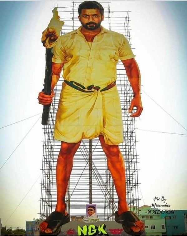 1 Year Of World's Largest Cutout #NGK 🔥  No One Beat This Record Till Now..! 😎⚡  @Suriya_offl #SooraraiPottru https://t.co/qfj1IvYeoS