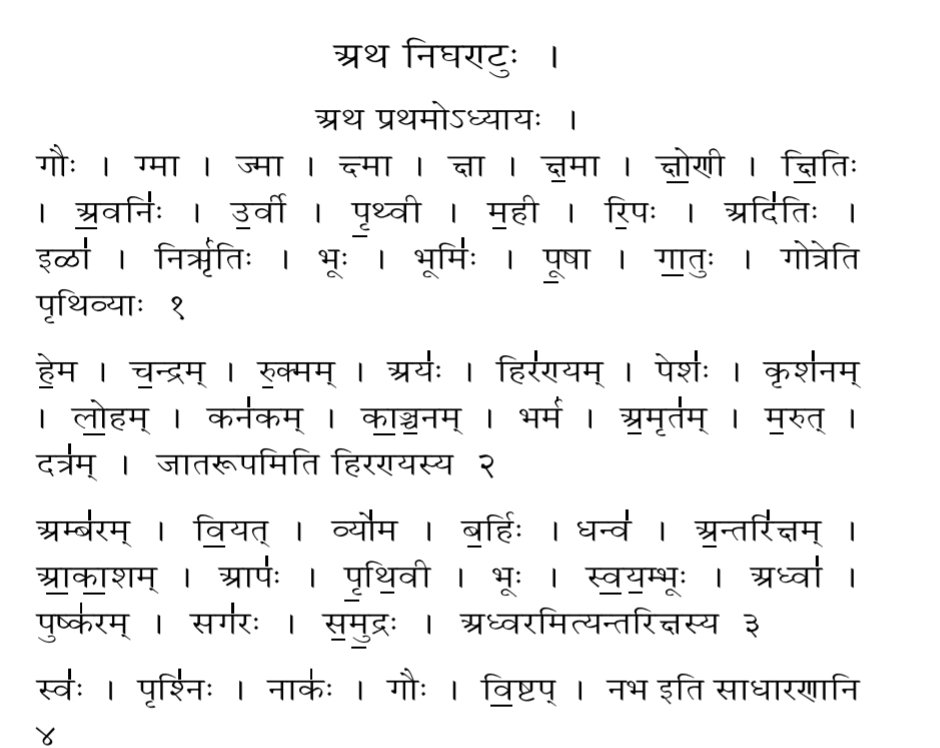 गौ (Gau) can mean many things, in Nighantu by Maharishi Yaska Gau is used for EARTH, common name, one who praises etc attaching pics.