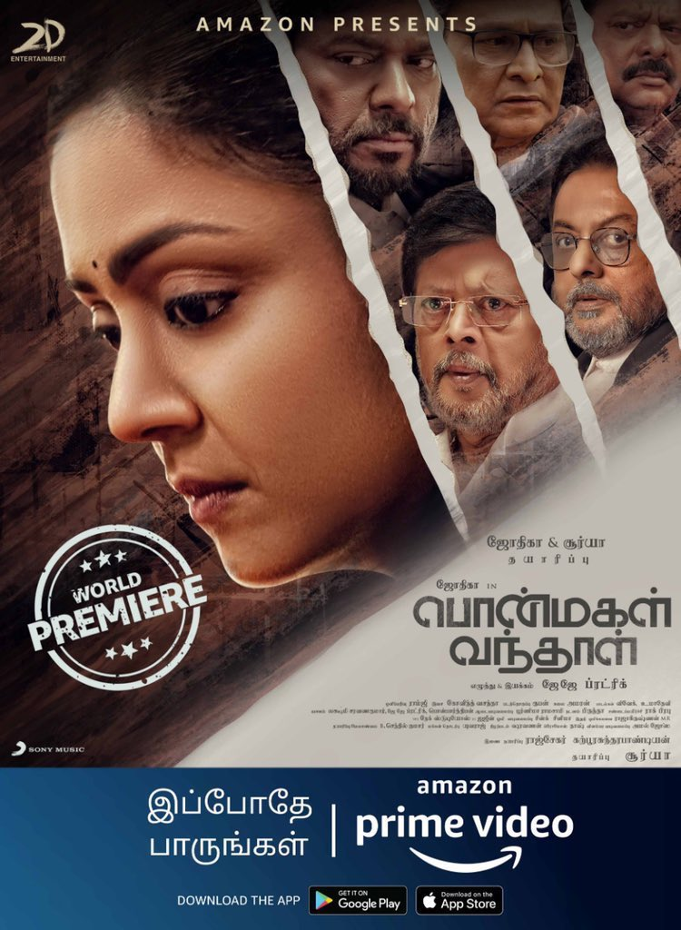 Firstly, watching a NEW film feels like a breath of FRESH air.  #PonmagalVandhal is a strong and well made film @fredrickjj 👏🏼  #Jyotika mam aced it 💪🏽 thanku @Suriya_offl na for this 🙏🏼🙏🏼🙏🏼🙏🏼 @rajsekarpandian  @2D_ENTPVTLTD @PrimeVideoIN https://t.co/AvtKptL10l