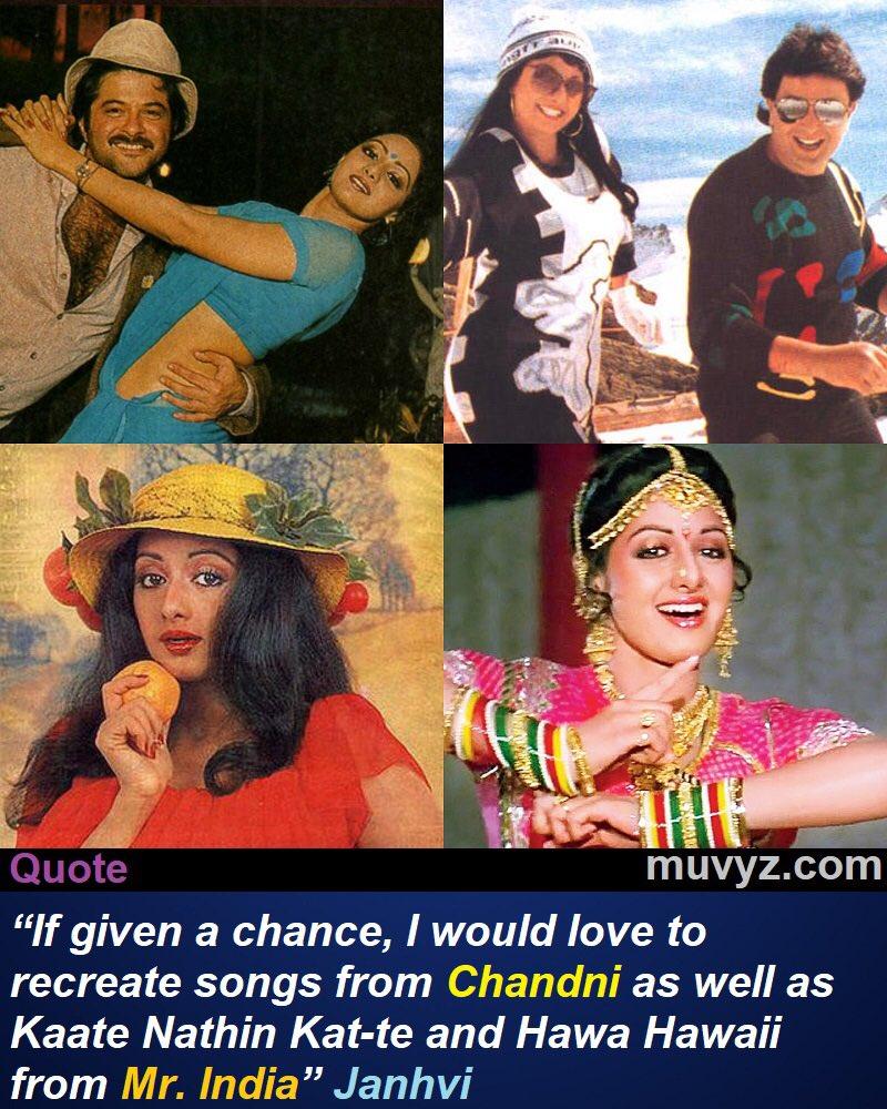 #Sridevi #MrIndia #Chandni #JanhviKapoor #quoteoftheday #BollywoodFlashback #80s #muvyz #muvyz052920