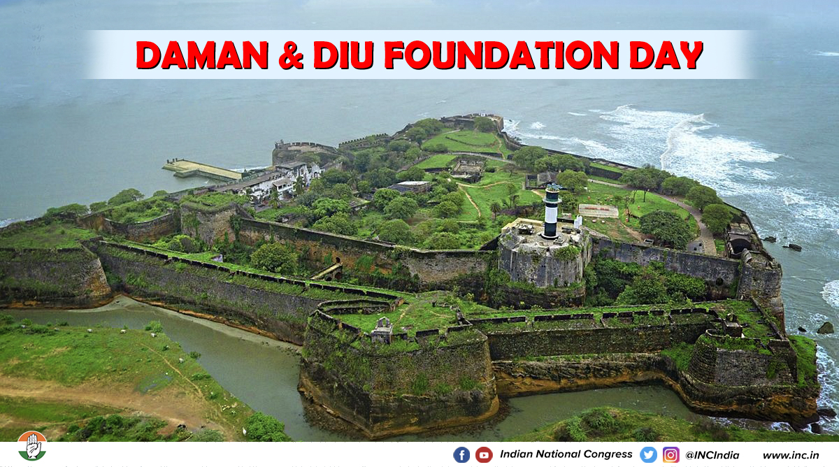 33 years ago today, the Union Territory of Daman and Diu came into existence. The peaceful co-existence of diverse people within the territory has always added positively to the moral & social fibre of our Nation. <br>http://pic.twitter.com/214NhPjgKM