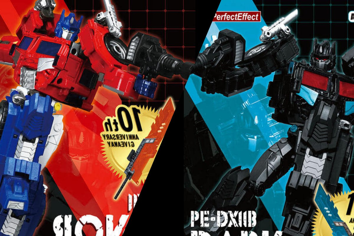#transformers #3rdparty  Perfect Effect DX-11 Honor Warrior & DX-11B Dark Warrior special re-release