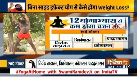 If you are one of those who are worked about missing out on gym amod the lockdown, @yogrishiramdev is here to showcase how you can get gym benefits with yoga asanas. #YogaAtHome_with_SwamiRamdevJi_on_IndiaTV<br>http://pic.twitter.com/ISFvcFcWE9