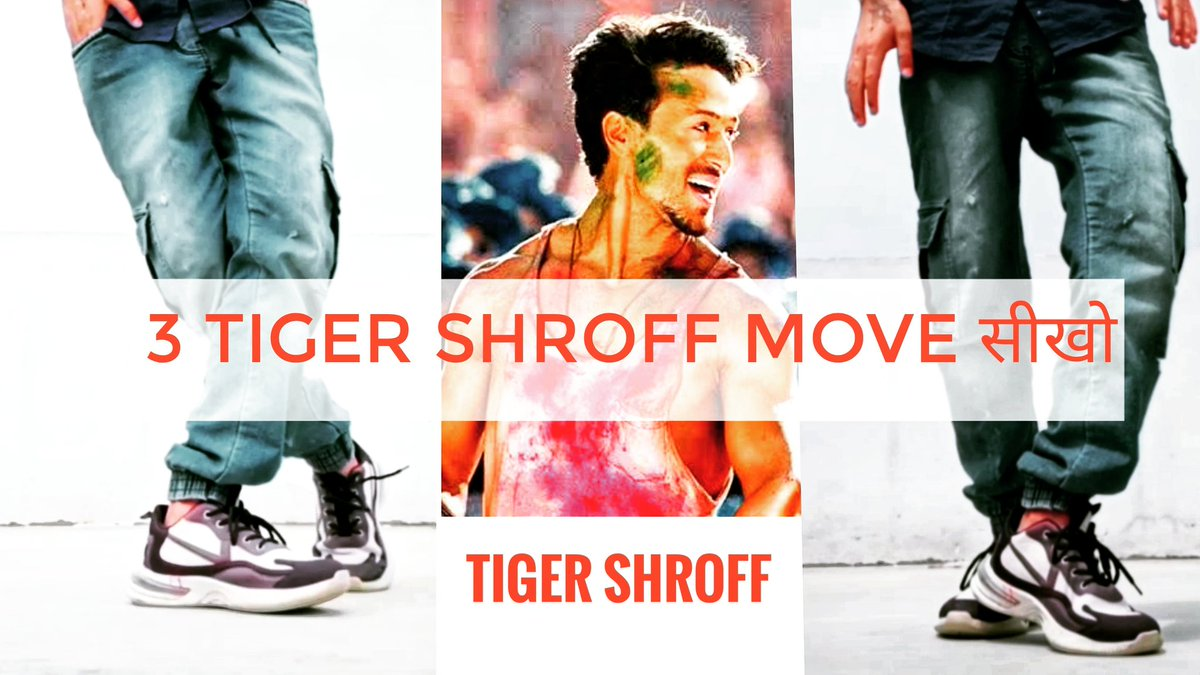 3 Tiger Shroff Dance Move Tutorial Link here 👇 https://t.co/JjGuMKtKFu . . . . .#carryminati #BBkiVines #GoCrazyChallenge #CapitalOnesTheMatch #100DaysOfCode #animation #DragonRajaSEA #Dance #Danceindiadance #Viral https://t.co/FWyeJ4qn91