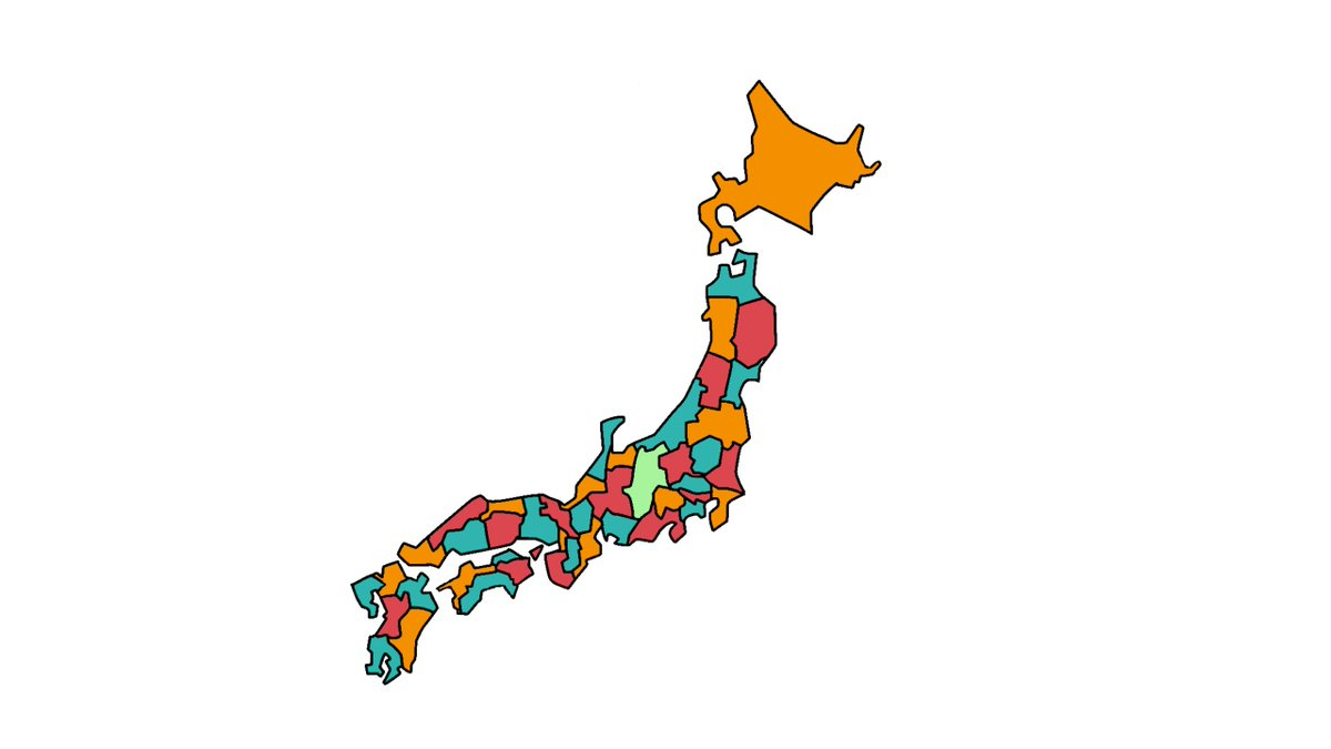 【四色定理】「どんな平面の地図でも境界線で囲まれた領域を塗り分けるためには4色で十分である」という定理。問題提起から証明まで100年以上かかった超難問です。日本の都道府県をなるべく少ない数の色で塗り分けようとすると、長野県だけ仲間外れになります。