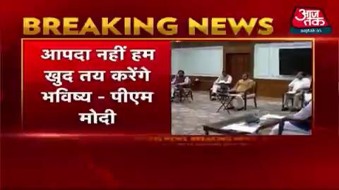 देश के नाम प्रधानमंत्री मोदी ने लिखा पत्र #SubahSubah #ATVideo