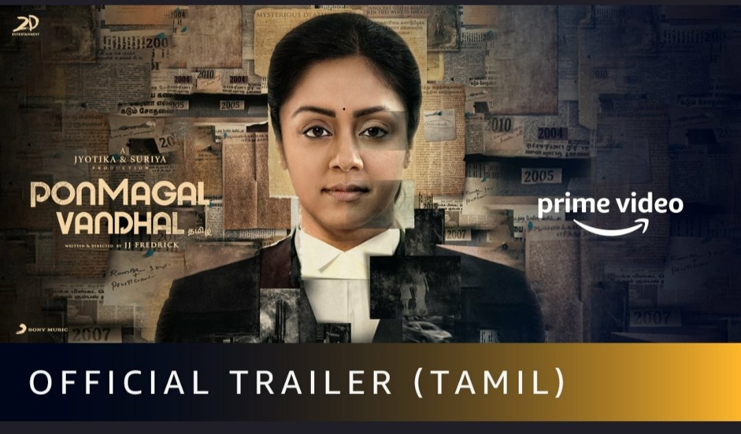 @Suriya_offl just before night watched this movie #PonmagalVandhal really #Jyotika mam was done a great job in this movie. This movie is about what women facing in this current society. Message oriented movie. Good movie for good cause. #suryajyothika #SuryaSivakumar pic.twitter.com/0glucAjx4X