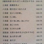 Image for the Tweet beginning: 北海道産のホワイトアスパラが届きました やわらかく茹で 【木の芽味噌和え】 京葱と共に 【ぬた】 にしてお出しします。  メニューのものすべてテイクアウトできます #晴庵 #学芸大学 #学大 #学大テイクアウト #学大エール飯 @gakudaidai