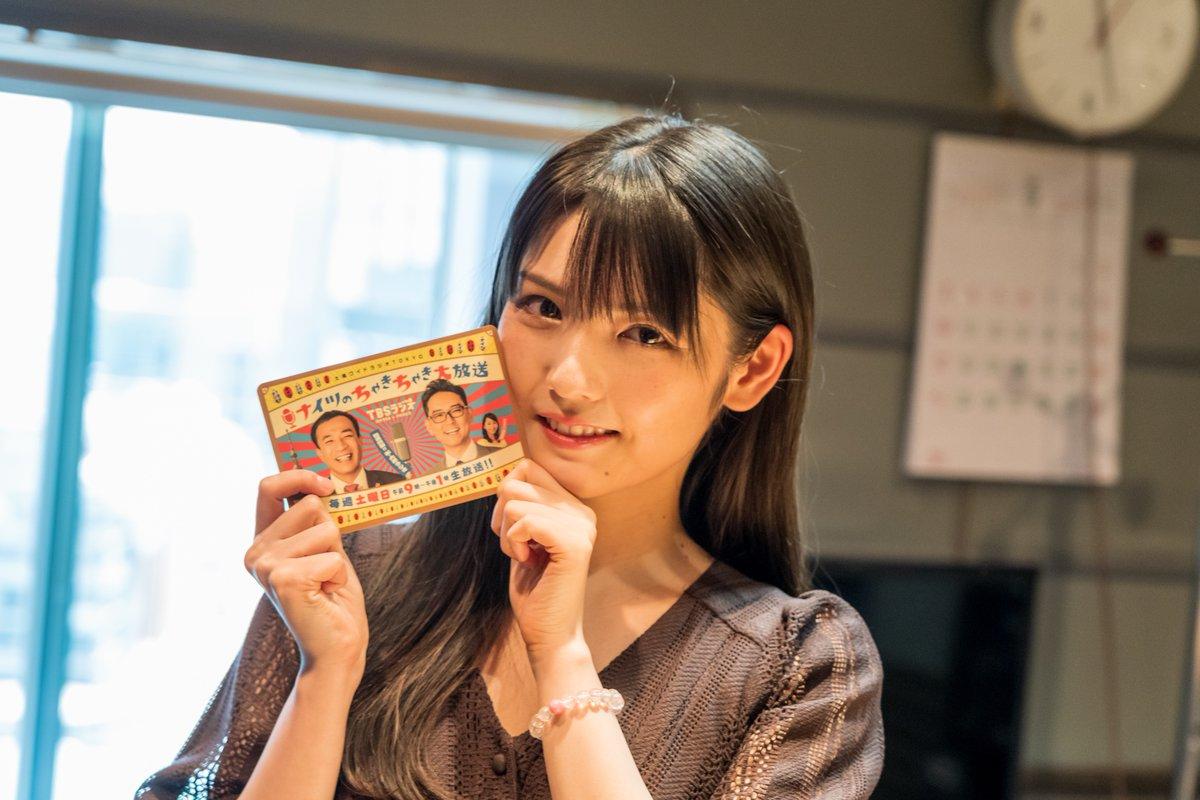 の ちゃきちゃき 2020 放送 ナイツ 大