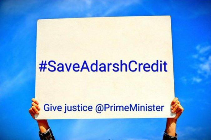 @BJP4India @narendramodi @JPNadda #SaveAdarshCredit https://t.co/fLarZwpVJ1