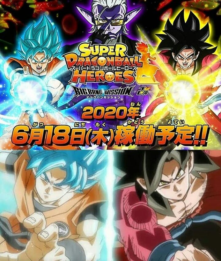 Update on Super Dragon Ball Heroes Big Bang Mission arcade game. It will be released in Japan on June 18, 2020. #Superdragonballheroes #Dragonballheroes #Supersbheroes #Dbheroes #Supersaiyanblue #Gokupic.twitter.com/o2vY2jlwf7
